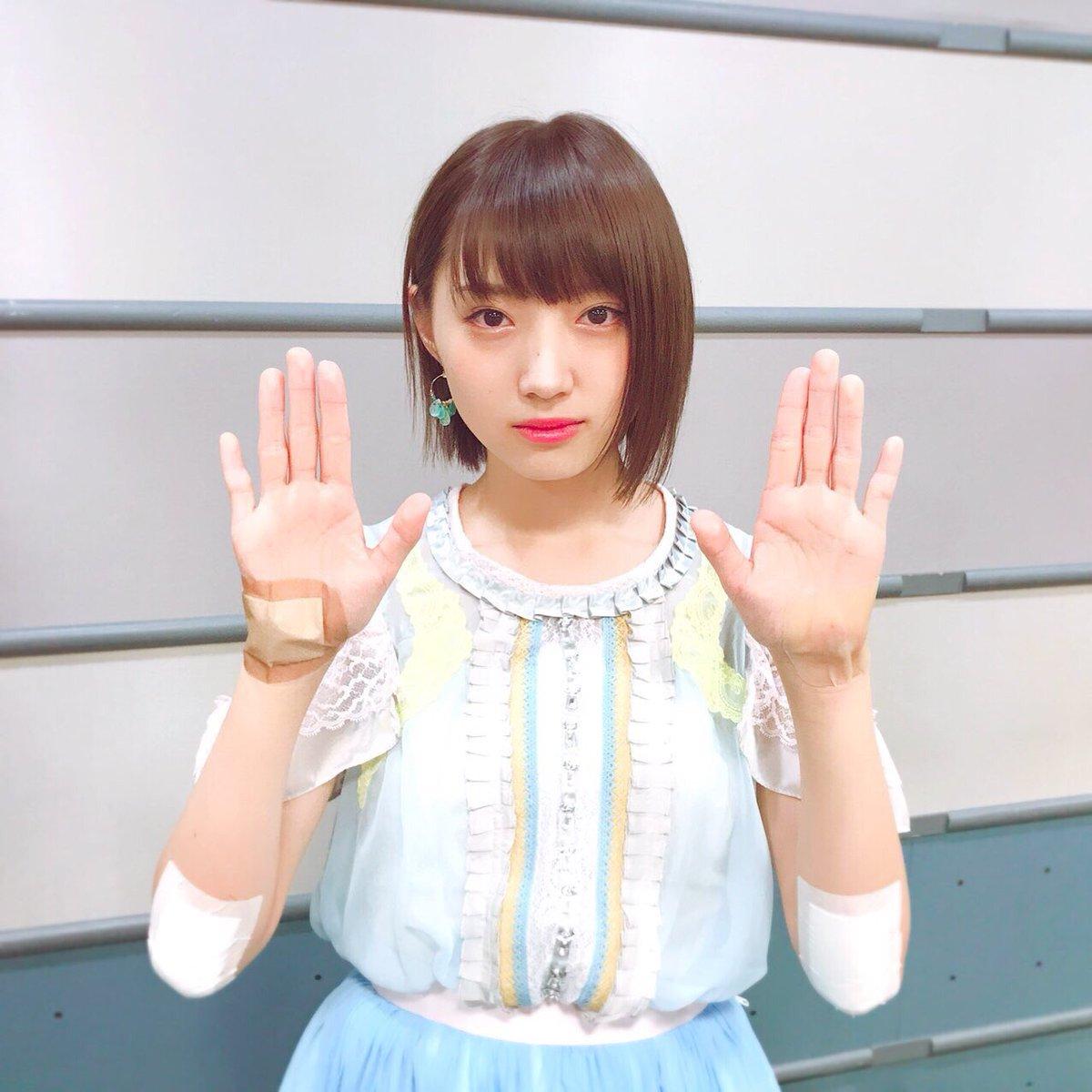 太田夢莉の衣装画像