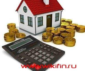 Скачать договор купли продажи квартиры сбербанк