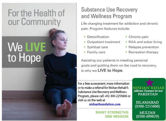 drug rehab us