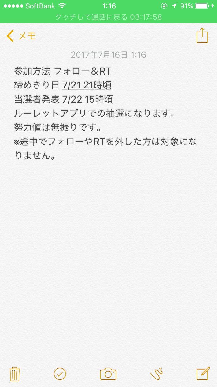 """ケーキ☆ в twitter: """"ポケモン映画20周年記念配布! 今回の映画の主役"""