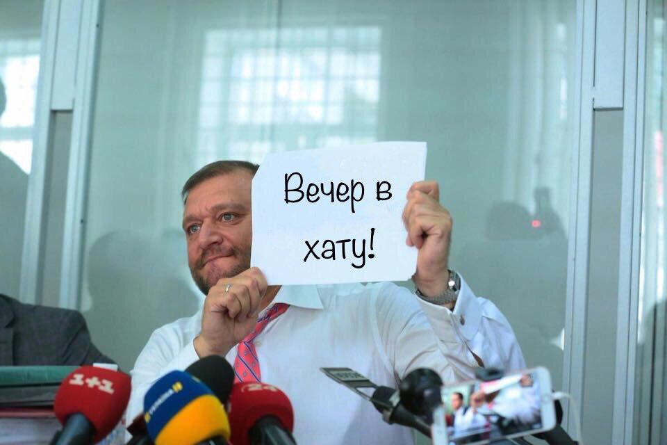 Суд арестовал Добкина с залогом 50 млн гривен - Цензор.НЕТ 4233