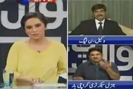 Sawal yeh hai  – 15th July 2017 - PM's Resignation Demand thumbnail