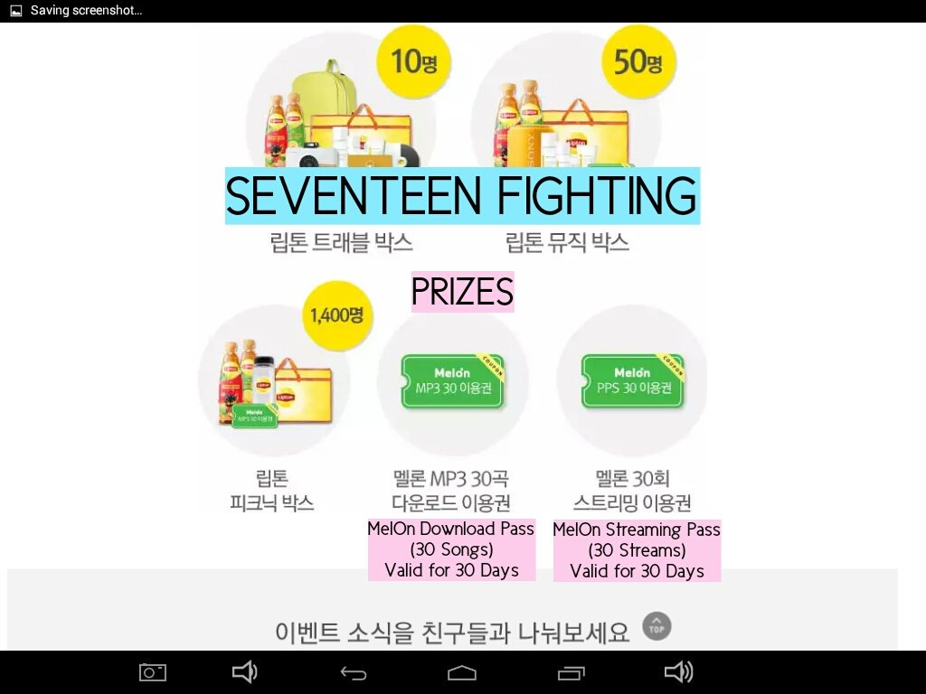 Seventeen songs free download mp3 english site