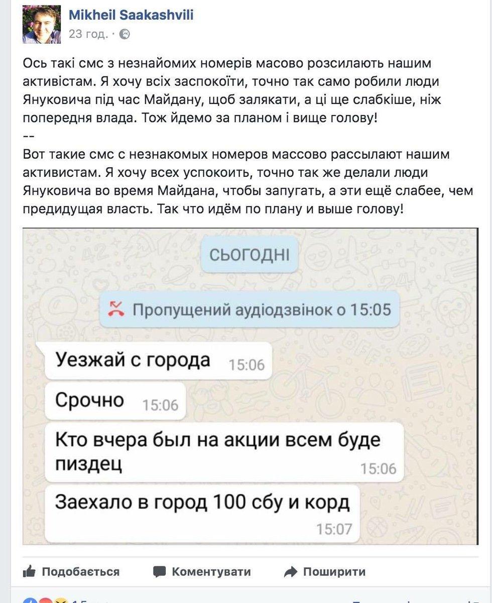 Янукович тобi пизда