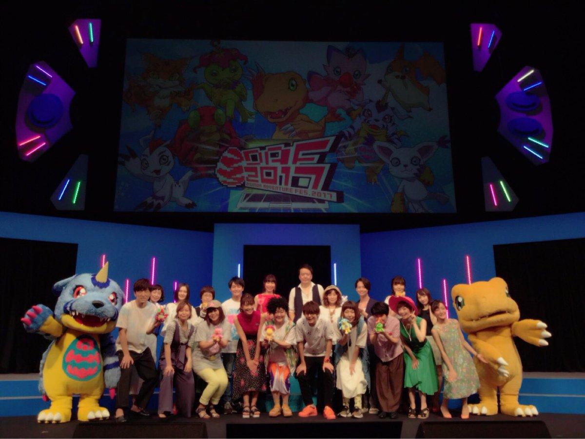 デジフェス2017 昼公演も夜公演もすごく楽しかったです💕ありがとうございました( ´ ▽ ` )みんな大集合!! pic.twitter.com/CLGipbYppP