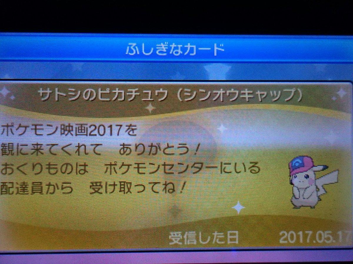 """増田順一@game freak inc. on twitter: """"富士市交流プラザでの、講演"""