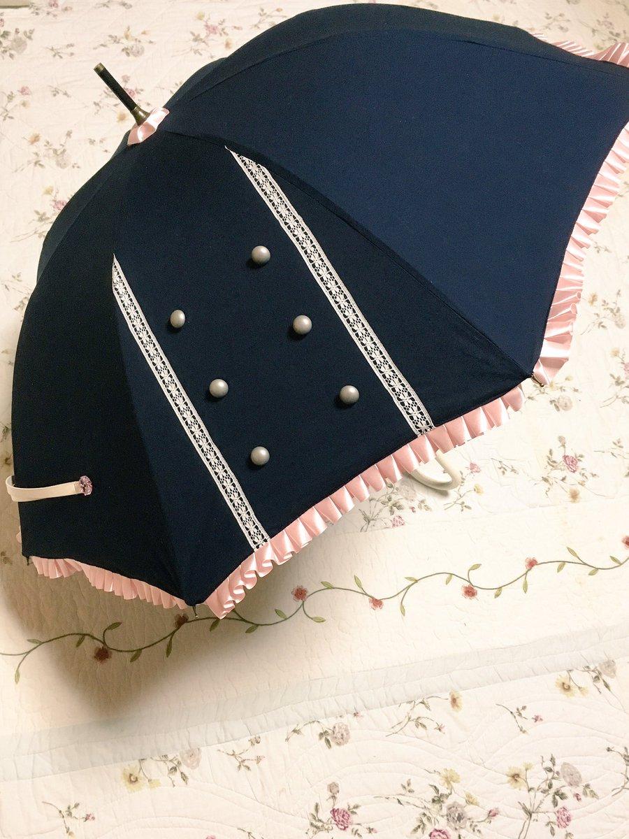 噂の推し日傘やっと作れました! 私の思う乱ちゃんの可愛さをめいいっぱい詰め込みました。 自己満足で気に入ってますw 実用性を考えて、UV加工の布を使ってます。  これで合法的に乱藤四郎のスカートに入れます(´^p^`)  #とうらぶ手芸部 #とうらぶ手芸発表会