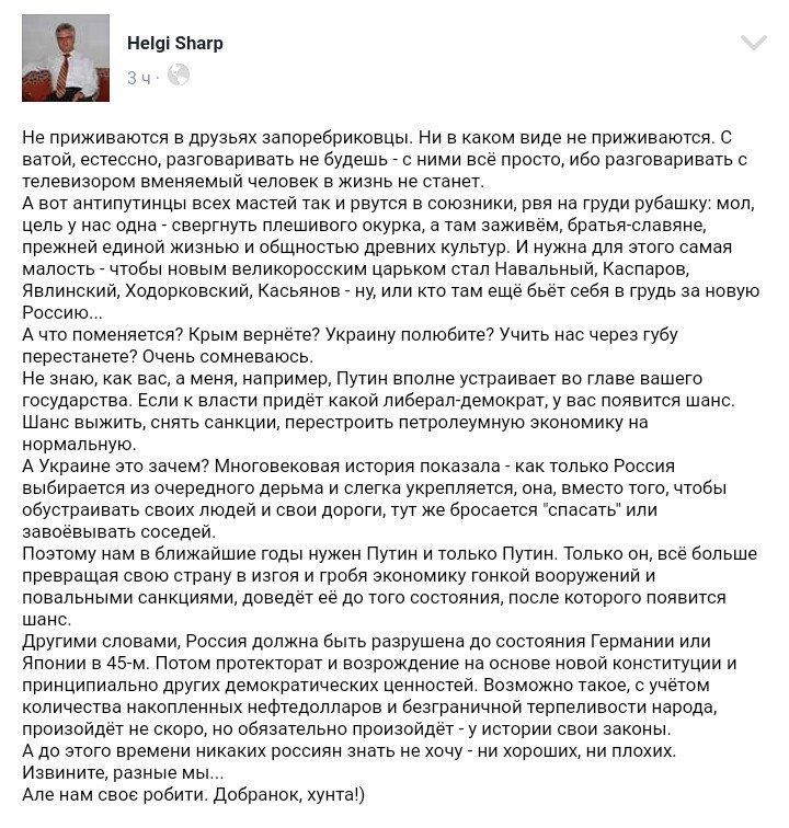 Террористы требуют обмена российского наемника Агеева. Позиция Украины однозначна - это военный преступник, - Ирина Геращенко - Цензор.НЕТ 7393
