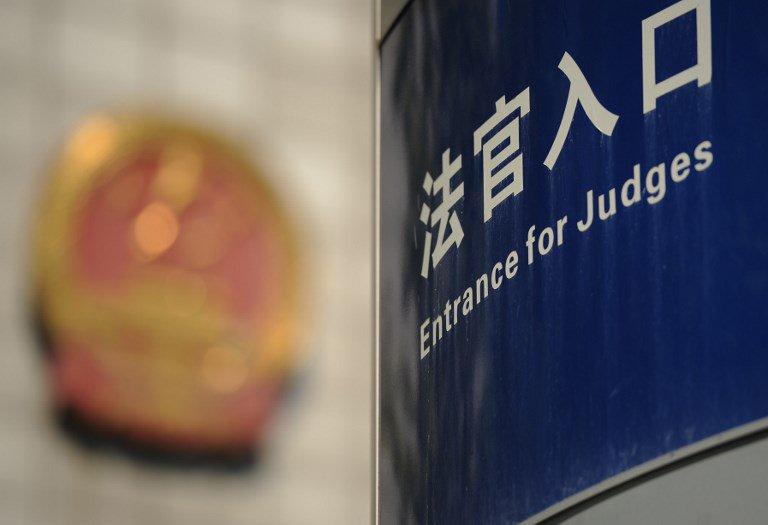 Chine: peine de mort pour le tueur à la pioche https://t.co/6hzFBGL84H