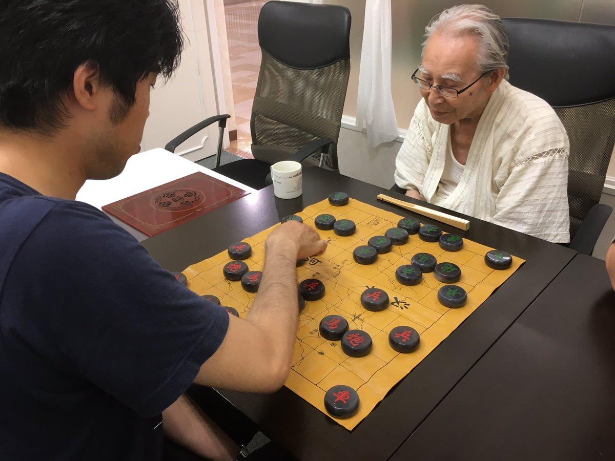 """""""中國象棋""""的图片搜索结果"""