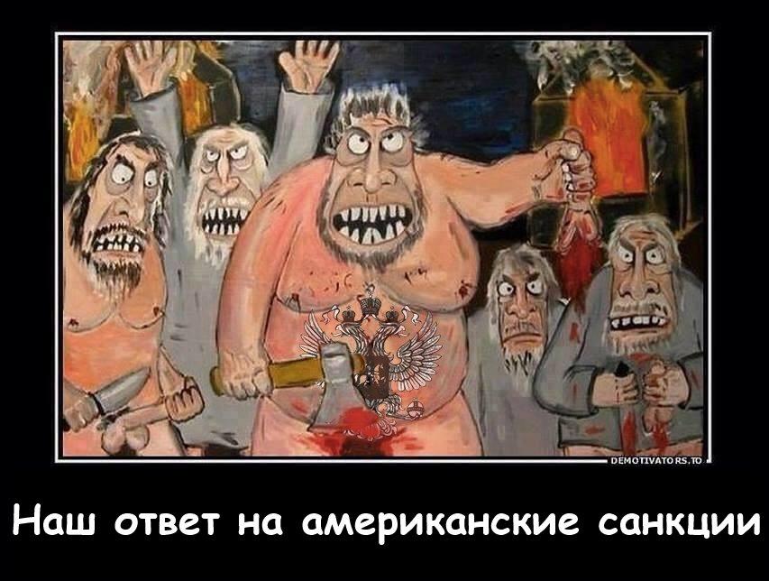 """Филарет о путинской пропаганде: """"Чужую историю присваивают себе и землю хотят присвоить"""" - Цензор.НЕТ 7822"""