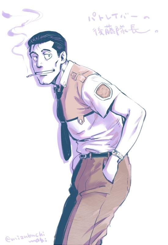 > 機動警察パトレイバーの後藤隊長を見てみたいです!