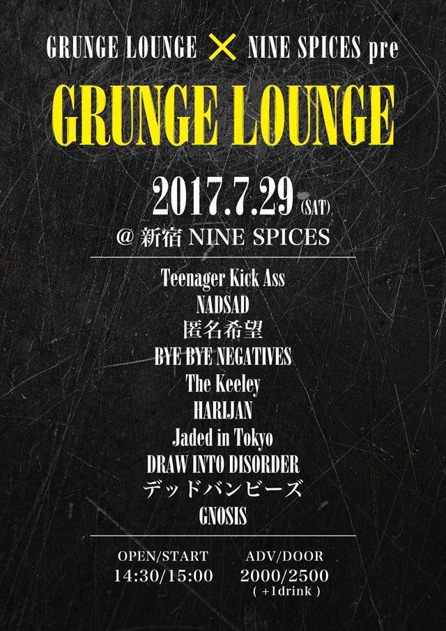 Suzuki Gnosis On Twitter Gnosis Live 729新宿ninespices Harijan