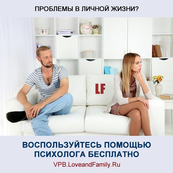 любовь 2015  торрент бесплатно