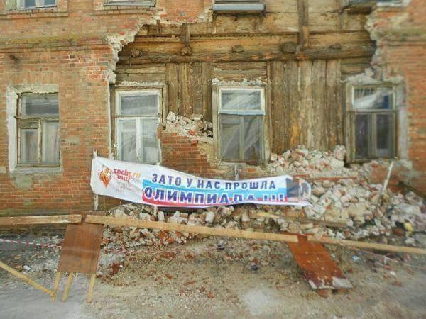 Институт нацпамяти Польши обвинил Минобороны РФ в фальсификации истории - Цензор.НЕТ 857