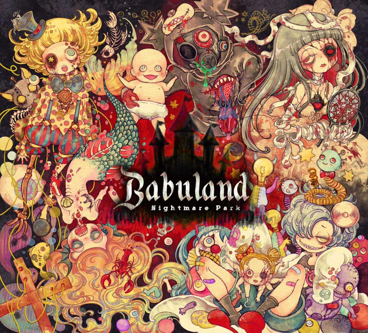 ばぶちゃん(@babu_0w0_chan )の素敵なアルバム「ばぶらんど」のパッケージを飾らせていただきました!よろしくお願いいたします🤡 #ばぶらんど #C92