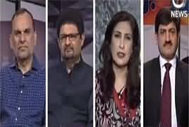 Rubaru  – 28th July 2017 - Finally Nawaz Sharif Disqualified thumbnail