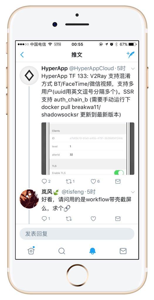 HyperApp on Twitter: