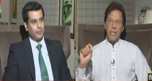 Panama Special On ARY News – 28th July 2017 - Imran Khan Exclusive Interview thumbnail