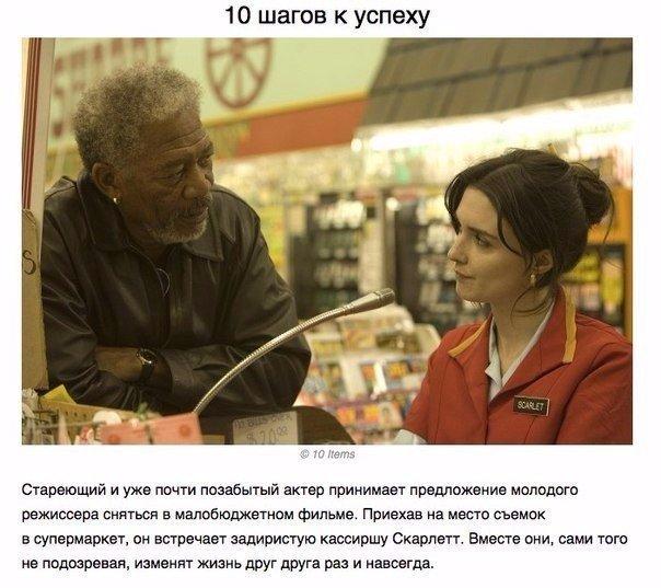 фильмы про ментов  торрент