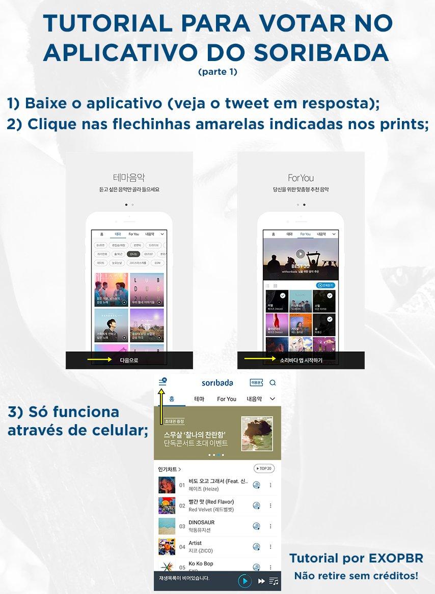 """EXOPBR 💪 on Twitter: """"[TUTORIAL] Como votar no #EXO na premiação do Soribada! https://t.co/yQsNwhvs7j"""""""