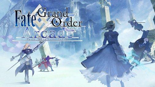 FGO×SEGAアーケードゲーム『Fate/Grand Order Arcade』が2017年冬に登場。公式サイトにてPVやコンセプトアートを公開