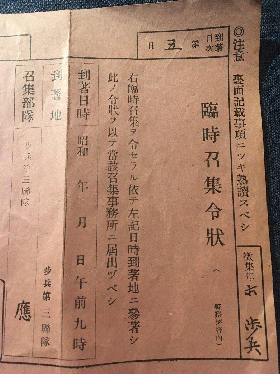 神保町軍装店(東京神田駿河台下...