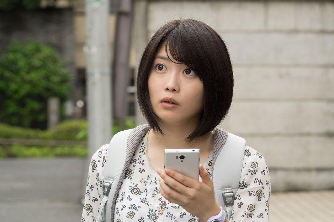 志田未来 髪型