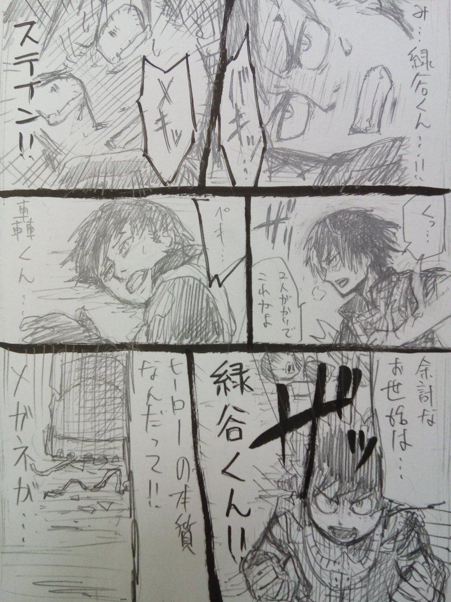根田啓史@試行錯誤中 on Twitte...