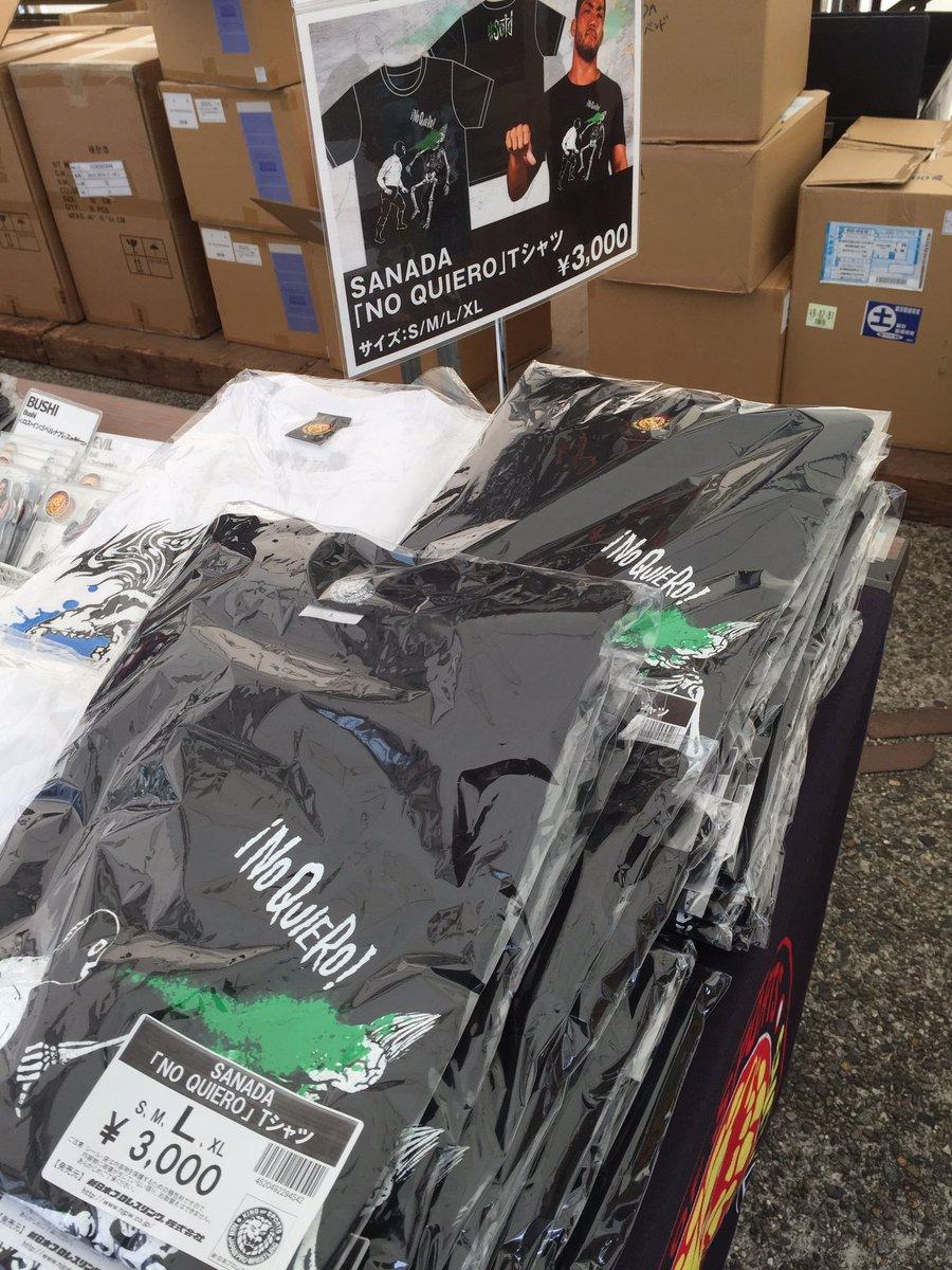 本日、名古屋大会からSANADA選手の新Tシャツを販売致します! ※開場前売店は...