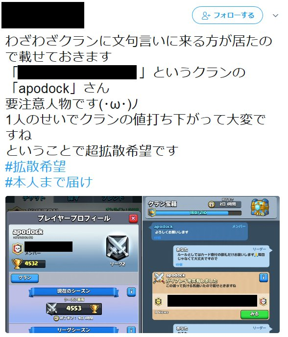 Apodock - Twitter