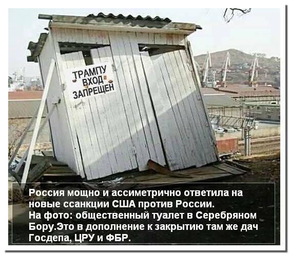 Польша не видит возможности сотрудничать с Россией по делу о Смоленской катастрофе, - Ващиковский - Цензор.НЕТ 8625