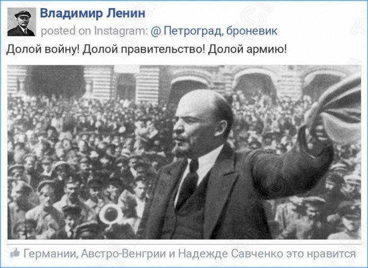 Правительство России предложило выделить деньги на создание политического канала для детей - Цензор.НЕТ 8713