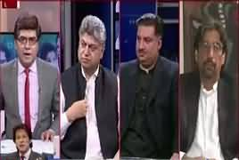 Special Transmission On Capital  – 29th July 2017 - Who Will Be Next PM thumbnail