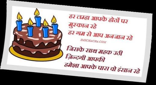 sonu nigam's birthday celebration | happybday.to