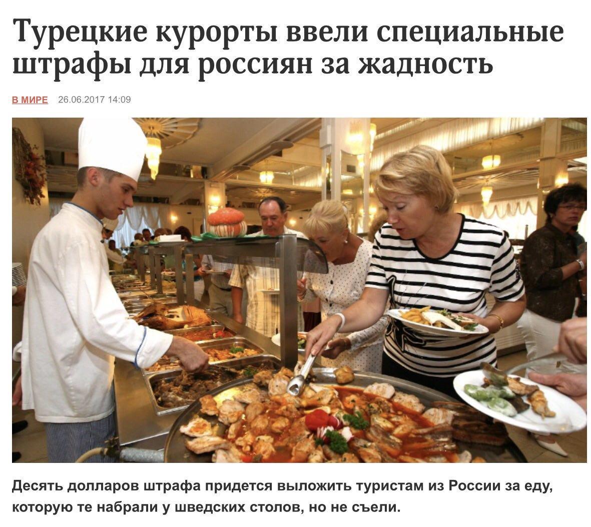 Рогозин пообещал Румынии и Венгрии персональные санкции за срыв его визита в Молдову - Цензор.НЕТ 8952