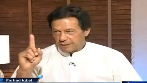 Nadeem Malik Live - 29th July 2017 - Imran Khan Exclusive Interview thumbnail