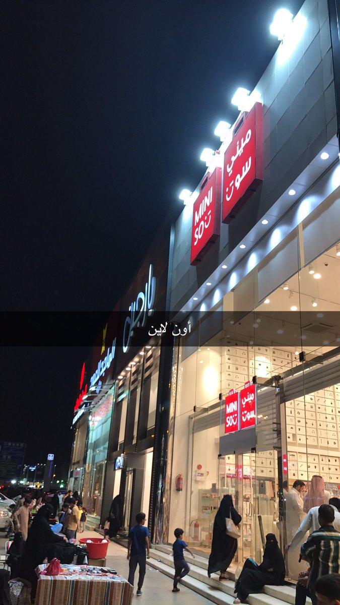 Miniso Saudi Arabia Pa Twitter تشرفنا بزيارتك اون لاين لكن للتصحيح ميني سو هي ماركة يابانية بتصميم ياباني و يتم تصنيعها بالصين بجودة عالية