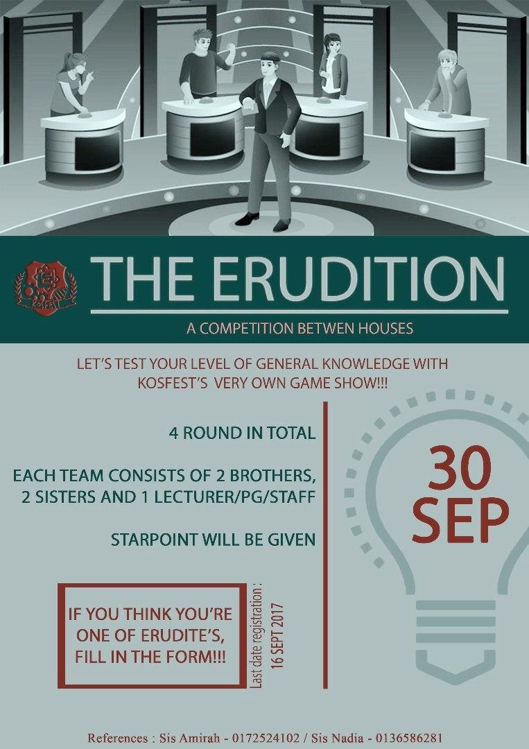 The erudition - what is it Level of general knowledge