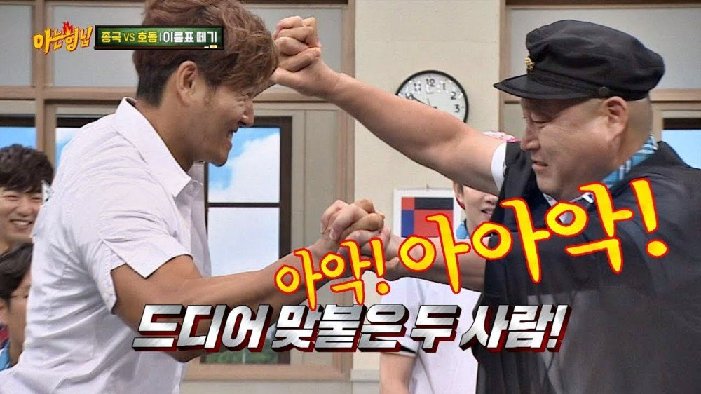 Imagini pentru Kang Ho Dong and Kim Jong Kook face off for a name tag game on 'Knowing Brothers'