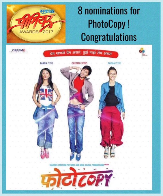 Happy to inform #Photocopy received 8nominations for #SakalPremierAwards2017 .  Congratulations team photocopy &  Thank you Sakal & Jury https://t.co/PcWrR8VCIG