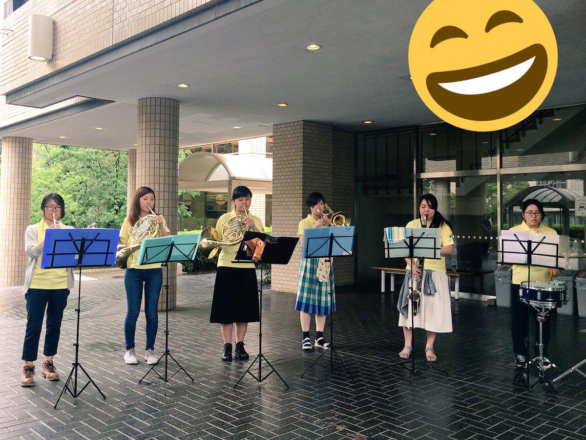 東京家政学院大学吹奏楽部 hasht...