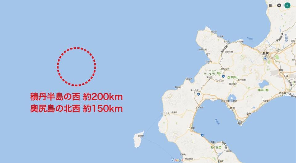 今回の北朝鮮ミサイルの着弾位置。こんなに近くだったのに今も加計報道続けるマスコミ。危機意識なさすぎです。倒閣運動よりも対北朝鮮問題でどう日本が対処するかについて真面目に考えるべき。 https://t.co/CJWdZCjoJW