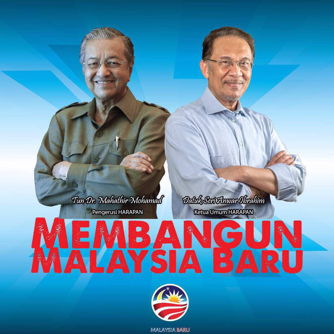 Image result for mahathir mohamad's popularity