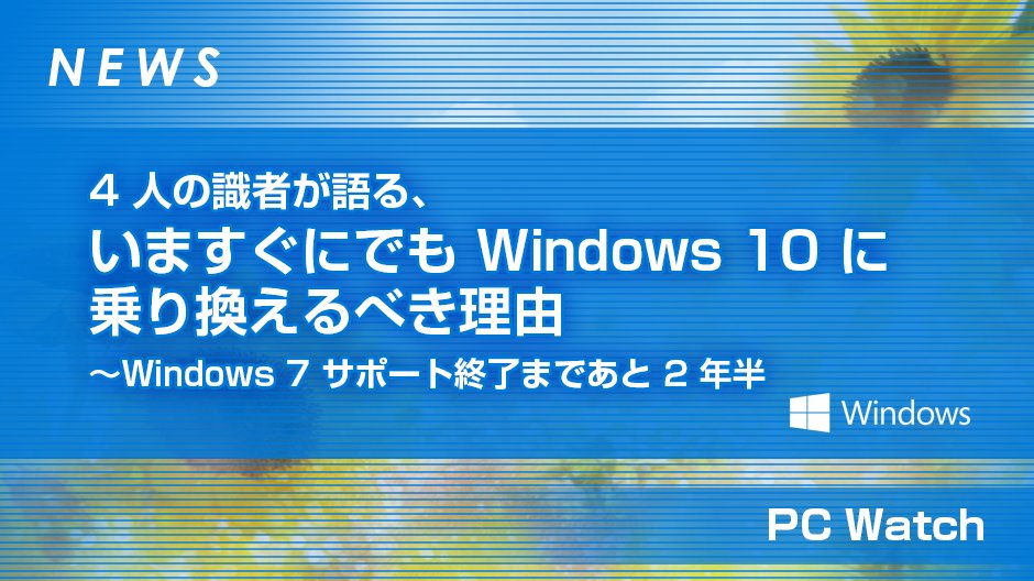 diablo 2 торрент для windows 7