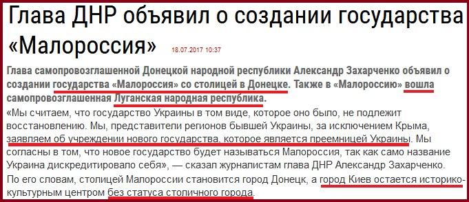 Российские частные военные компании вербуют дезертировавших боевиков на Донбассе на войну в Сирию, - разведка - Цензор.НЕТ 4865