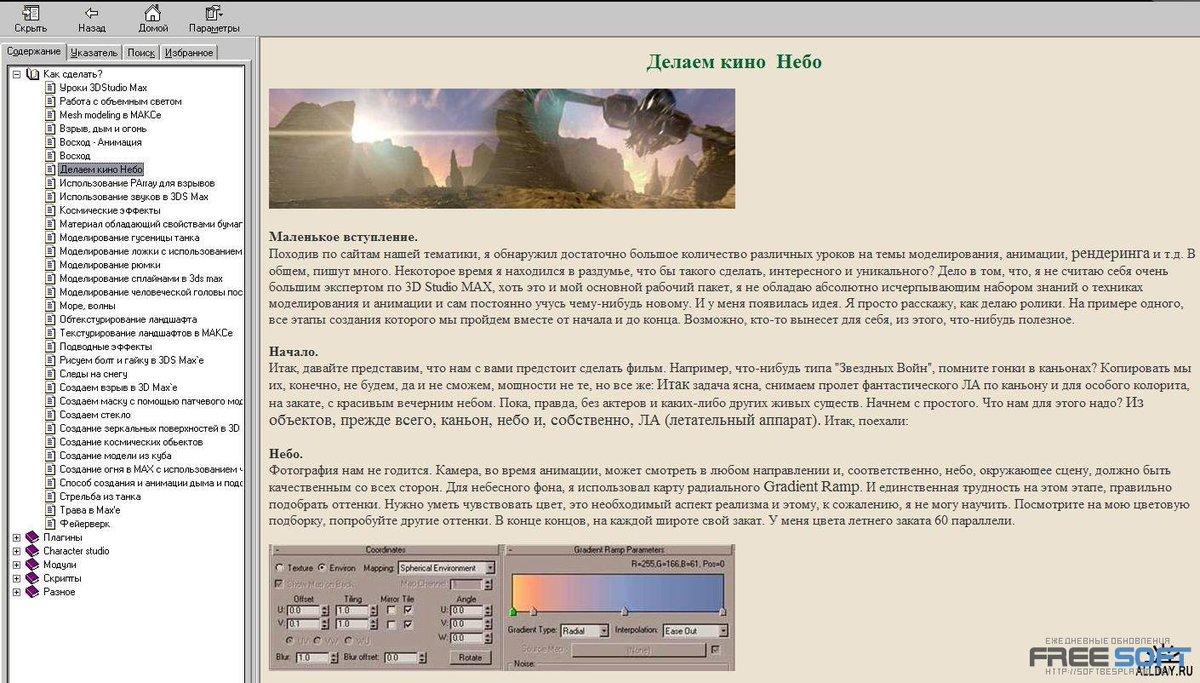 keygen 3ds max 2009