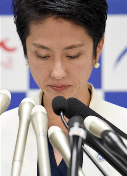 【#蓮舫氏「二重国籍」会見】「手続きを怠ったのは事実。深く反省している」と陳謝 sankei.com…