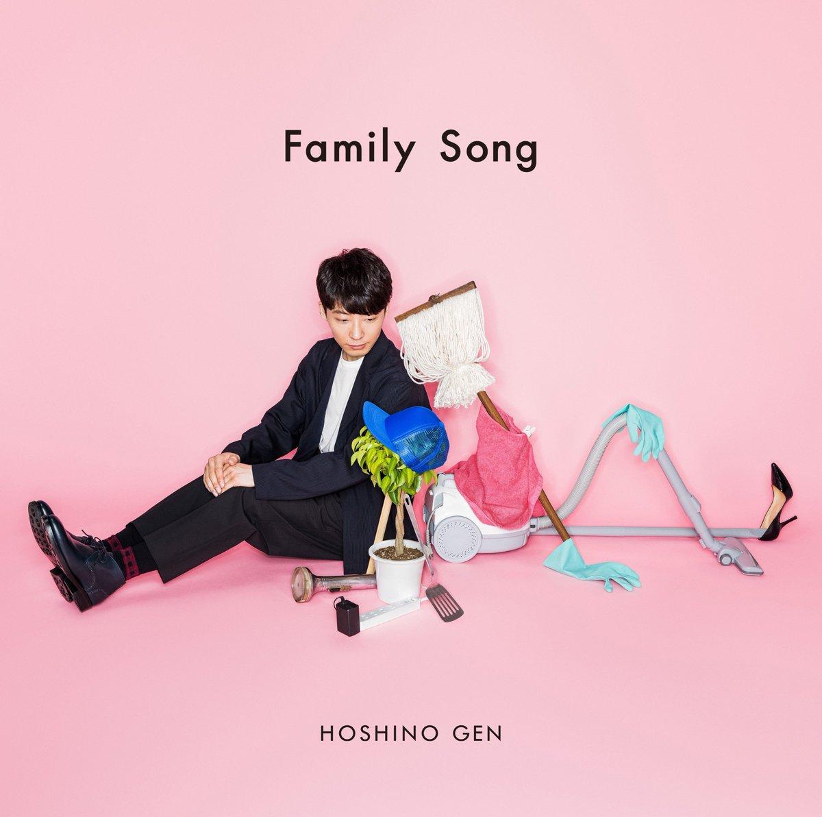 さらに #FamilySong 初回盤特典DVD『Home Video』には、今年1月に行われた新春…