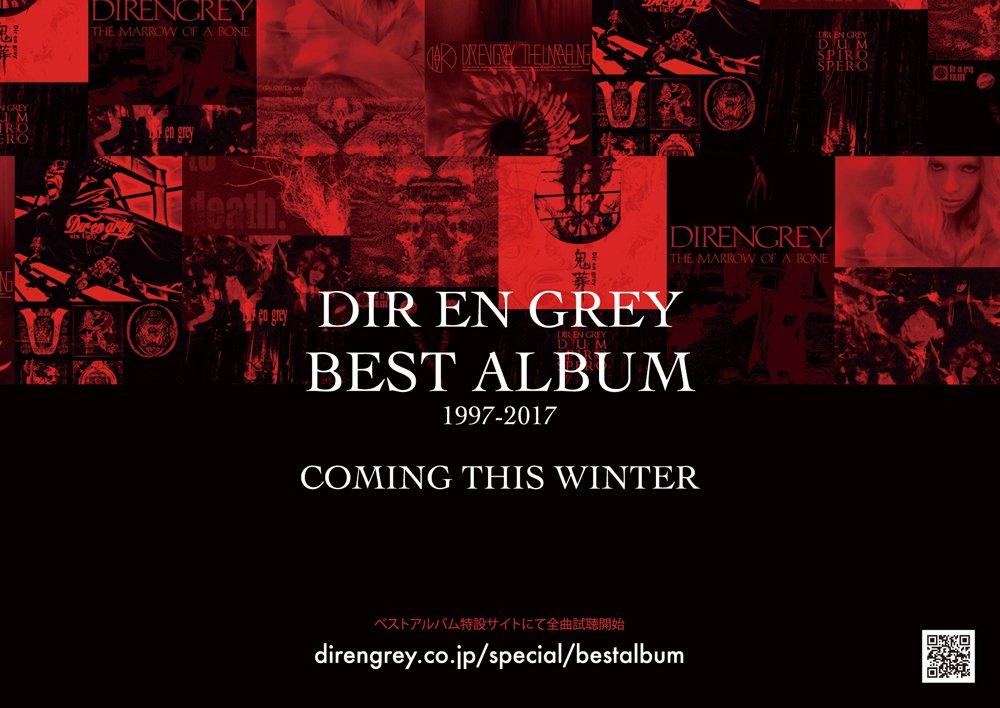 今冬に発表されることが決定致しましたDIR EN GREY BEST ALBUMの特設ページにて楽曲…